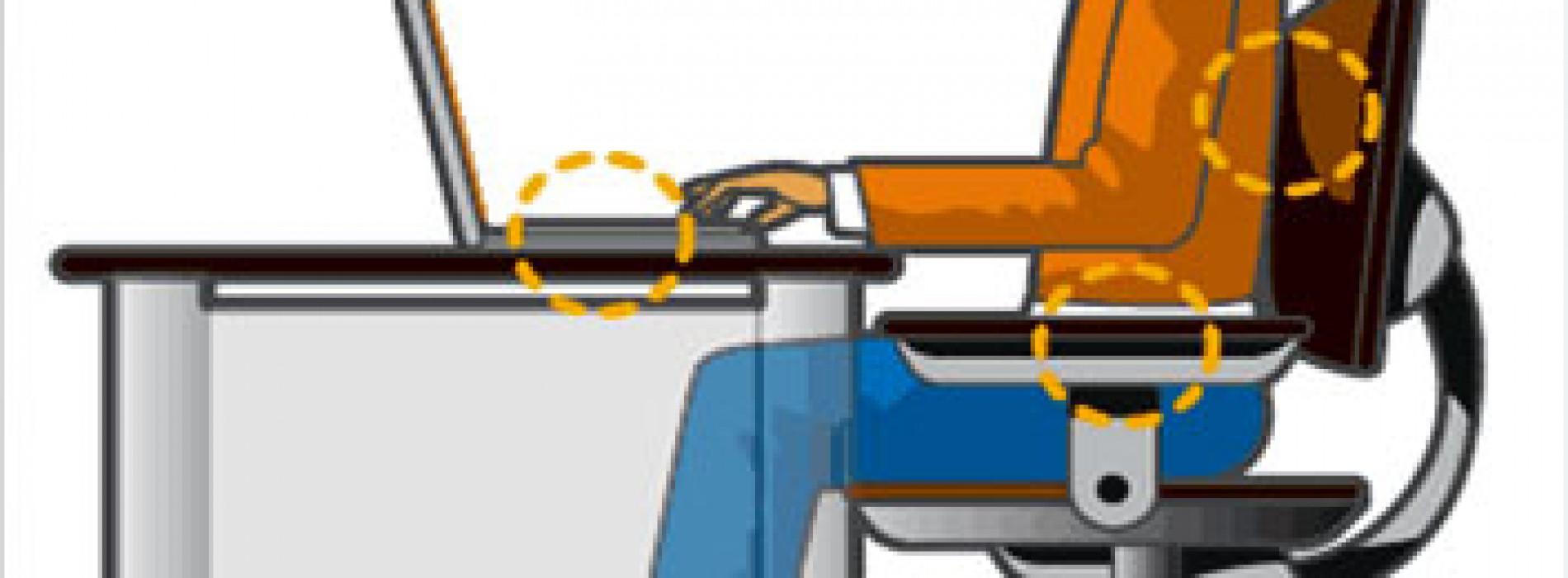 อาการปวดหลัง : สาเหตุจากเก้าอี้ทำงาน